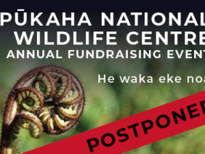 Ticket Tile Pukaha Shop Postponed